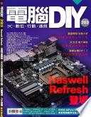 DIY 06         2014    203