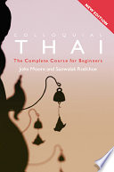 Colloquial Thai (eBook And MP3 Pack)