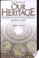 The Book Of Our Heritage Tishrei Shevat