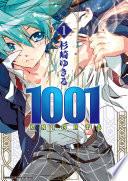 1001 Knights 1