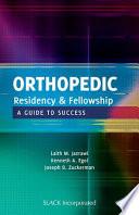 Orthopedic Residency   Fellowship