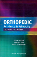 Orthopedic Residency   Fellowship