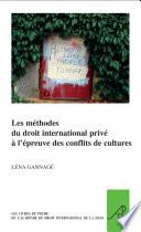 illustration Les méthodes du droit international privé à l'épreuve des conflits de cultures