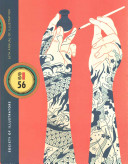Society Of Illustrators 56th Annual Of Illustration : the very best work created throughout...