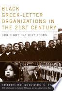 Black Greek letter Organizations in the Twenty First Century
