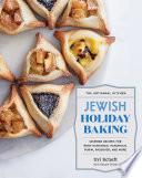 The Artisanal Kitchen Jewish Holiday Baking