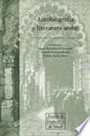 illustration Autobiografía y literatura árabe