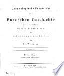 Chronologische Uebersicht der russischen Geschichte von der Geburt Peters des Grossen bis auf die neuesten Zeiten