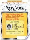 Feb 22, 1971