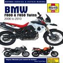 BMW F800   F650 Twins
