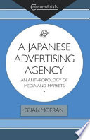 A Japanese Advertising Agency Organization Of A Large Japanese Advertising