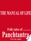The Manual of Life   Panchtantra