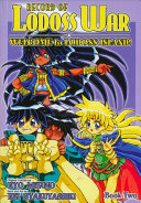 Record of Lodoss War Welcome to Lodoss Island 2