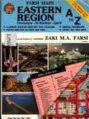 Farsi Maps