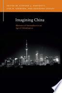 Imagining China