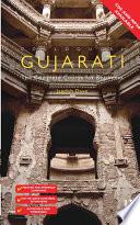 Colloquial Gujarati  eBook And MP3 Pack