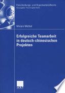 Erfolgreiche Teamarbeit in deutsch-chinesischen Projekten