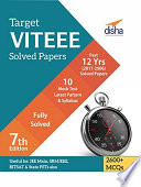 Target VITEEE   Past 12 yrs  2017 2006  Solved Papers   10 Mock Tests   7th Edition