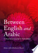 Between English and Arabic