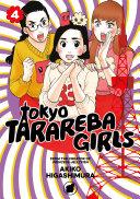 Tokyo Tarareba Girls 4 : of princess jellyfish!