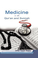 Medicine In The Qur An And Sunnah