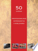 50 years of professional firefighting in Bjelovar (Croatia)