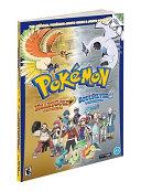 Pokémon Heart Gold Version, Soul Silver Version