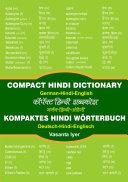 Compact Hindi Dictionary: German - Hindi - English