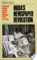 India's Newspaper Revolution