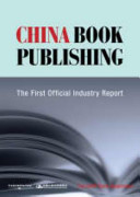 China Book Publishing book