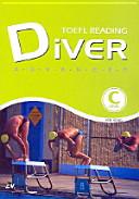 TOEFL READING DIVER(LEVEL C)