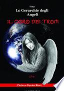 Le Gerarchie degli Angeli   Il Coro dei Troni