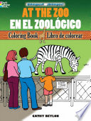 At The Zoo En El Zoologico