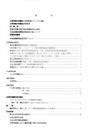 Journal of the Physiological Society of Japan