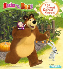 Masha And The Bear The Great Carrot Caper