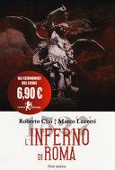 L inferno di Roma