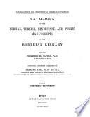 Catalogi codicum manuscriptorum bibliothecae Bodleianae