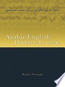 Arabic English Thematic Lexicon