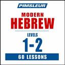 Hebrew Phases 1 2