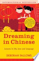 Dreaming in Chinese You Wear Pyjamas On The Streets Of