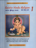 aivite Hindu religion Of God ?iva In The Context Of