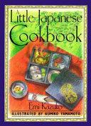 Little Japanese Cookbook