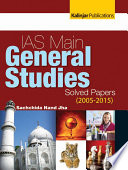Upsc Ias Mains General Studies Solved Papers 2005 2015