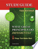 Study Guide What Great Principals Do Differently 2nd Edition