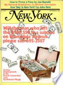 Sep 24, 1973