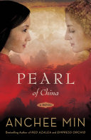 download ebook pearl of china pdf epub