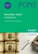 PONS Schreiben üben Japanisch