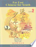 Far East Chinese for Youth Level 2  Simplified Character