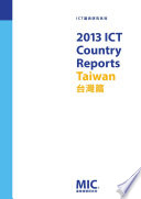 2013 ICT Country Reports