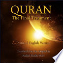 Quran   The Final Testament